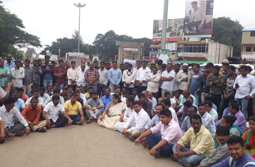 चिकमगलूर में भाजपा कार्यकर्ता की हत्या से तनाव