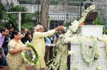 डॉ. श्यामा प्रसाद की पुण्यतिथि पर शामिल हुए राज्य सरकार के मंत्री