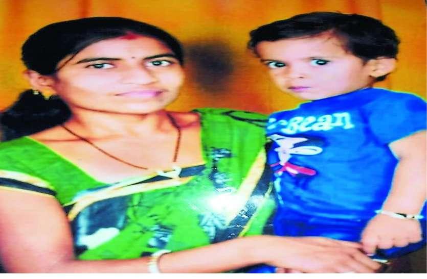 कर्नाटक से उदयपुर आते समय बीच राह में लापता हुए मां-बेटे का ढाई माह बाद भी सुराग नहीं, परिजनाेें की अटकी है जान