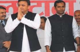 सपा एमएलसी सुनील सिंह यादव का बड़ा बयान- यूपी को विकास नहीं विनाश के रास्ते पर ले जा रहे मुख्यमंत्री