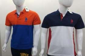 550 रुपए में मिल रही हैं 4 ब्रांडेड टी-शर्ट, सीमित दिनों के लिए है आॅफर