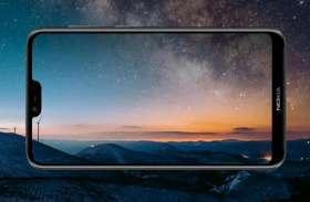 भारत में जल्द लॉन्च होगा Nokia X6, आर्टीफीशियल इंटेलिजेंस कैमरा फीचर से है लैस