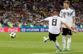 FIFA WC 2018: अंतिम छड़ों में क्रूस के करिश्माई गोल से जर्मनी ने स्वीडन को दी मात