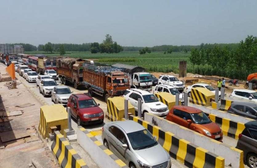सहारनपुर में फोरलेन एसएच-59 पर टोल टैक्स शुरू होते लगा कई किमी लंबा जाम, चिलचिलाती धूप में लोग हुए बेहाल