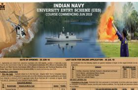 Join indian Navy - परमानेंट कमीशन और शार्ट सर्विस कमीशन आफिसर्स के पदाें पर भर्ती, Apply