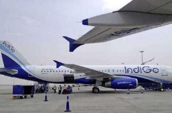 बेंगलूरु जा रही इंडिगो की फ्लाइट की कराई गई इमरजेंसी लैंडिंग, 178 यात्री थे सवार