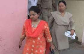 20 साल बाद पकड़ी गई पाकिस्तान महिला फौजिया को भेजा गया जेल, देखें वीडियो