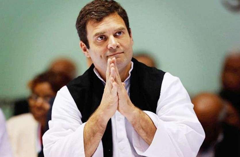 कांग्रेस अब आक्रामक होकर भाजपा पर करेगी आक्रमण, सभी राज्यों के पीसीसी चीफ को राहुल के निर्देश