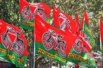 सपा ने कार्यकर्ताओँ को दिया चुनावी मंत्र, कहा- यूपी की सबसे बड़ी पार्टी होगी