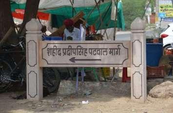 जोधपुर में महज नामकरण तक ही सीमित रह गए चौराहे व मार्ग