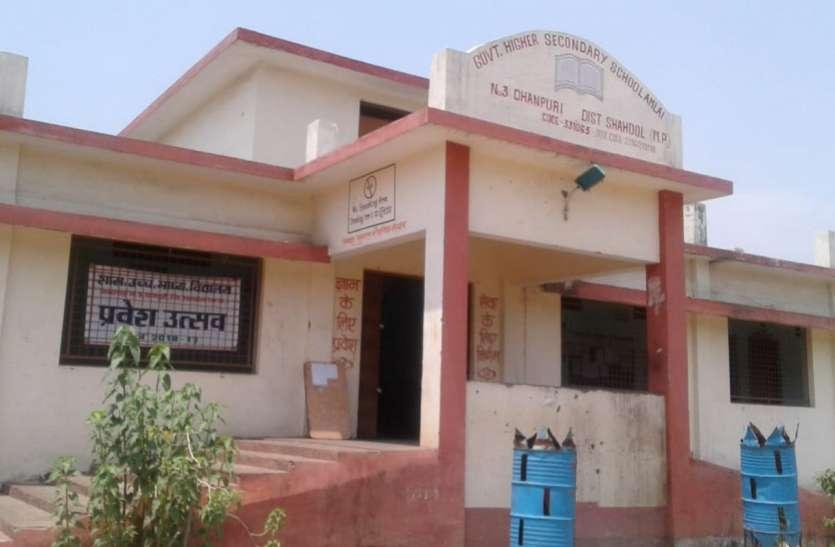कालरी प्रबंधन ने स्कूल की काटी बिजली, 750  छात्रों के भविष्य पर पड़ रहा असर