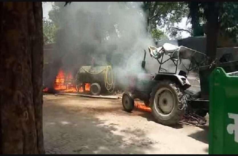धूं-धूं कर जला लाखों का सामान, देखें कैसे लगी भीषण आग