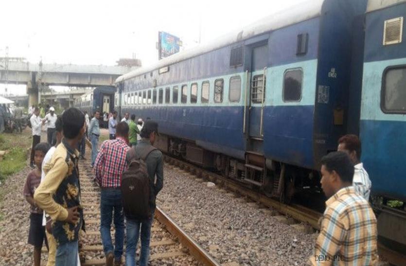 नकाबपोश बदमाशों ने ट्रेन में यात्रियों से की जमकर लूटपाट, घटना की रिपोर्ट अबतक नहीं हुई दर्ज