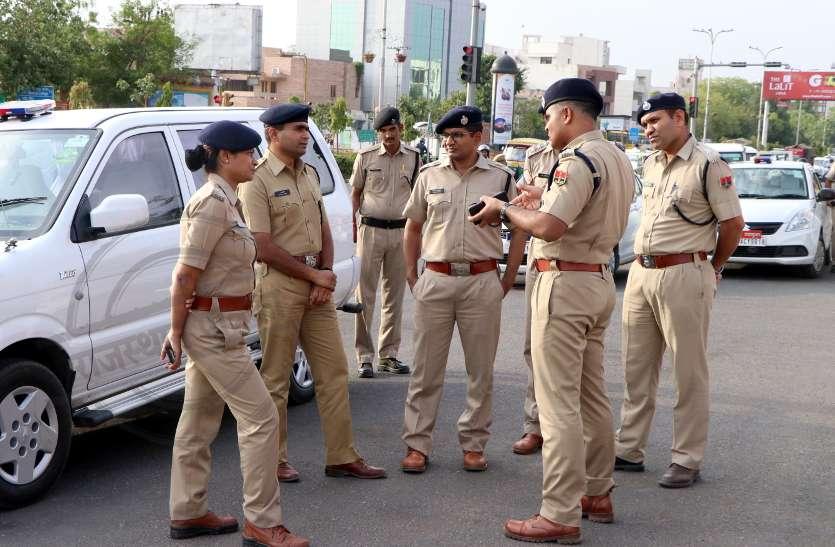 आसाम के बदमाशों की जयपुर में आने की इत्तला, कमिश्नरेट में मचा हड़कंप, शहरभर में शुरू हुआ तलाशी अभियान