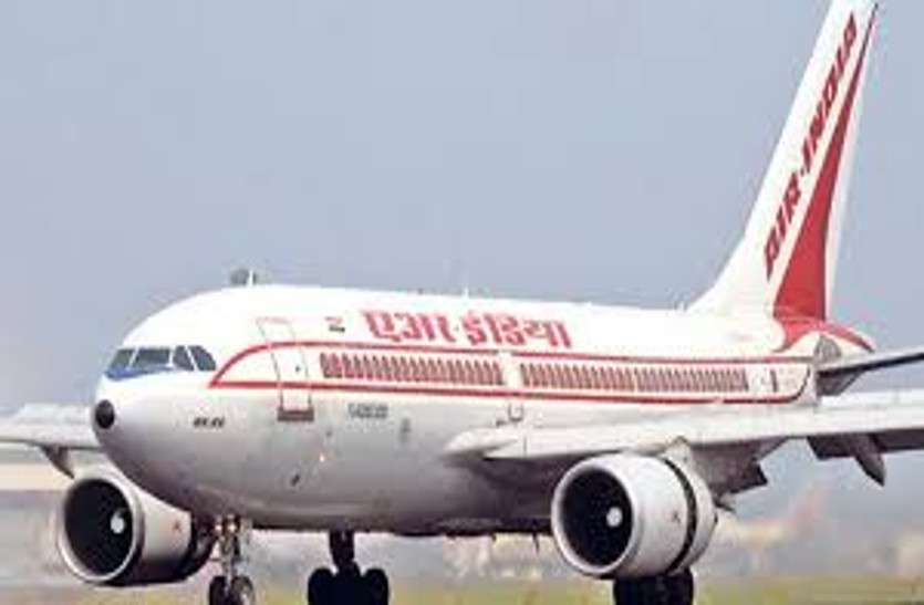सर्वर सिस्टम में हुई खराबी, एयर इंडिया की फ्लाइट ढ़ाई घंटे लेट