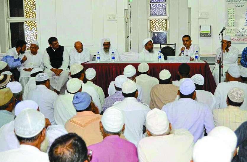 कुरआ में चुने गए 251 हजयात्री, मक्का की रूबात में मिलेगी जगह