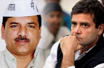 राहुल गांधी पर आप नेता संजय सिंह का हमला, कांग्रेस बोल रही है भाजपा की भाषा