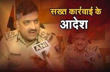 Video: बिहार में मुफ्त सब्जी लेने के मामले में 2 पुलिस इंस्पेक्टर सहित  9 पुलिसवाले सस्पेंड