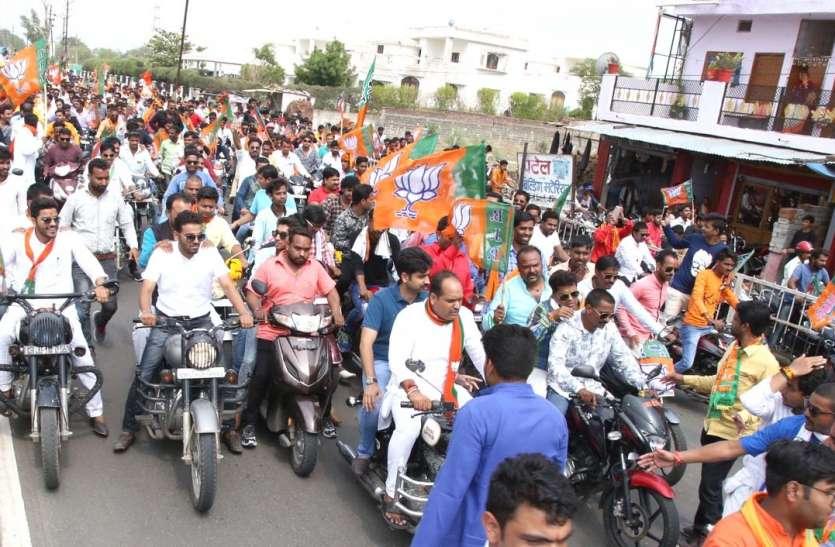 भाजयुमो ने निकाली वाहन रैली