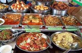 पलाश की पत्तल में भोजन से स्वर्ण पात्र में भोजन करने का लाभ, पढ़िए पूरी जानकारी