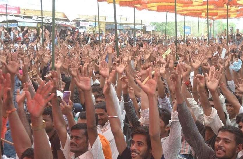 JAISALME R NEWS: जैसलमेर के हनुमान चौराहा पर जुटे हजारों लोग,प्रदेश सरकार पर लगाया यह गंभीर आरोप