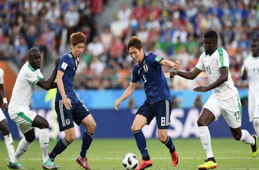 FIFA WC 2018: ग्रुप एच में जापान-सेनेगल के ड्रा से भिड़ा पेच, इन तीन टीमों के बीच हो रही है जद्दोजहद