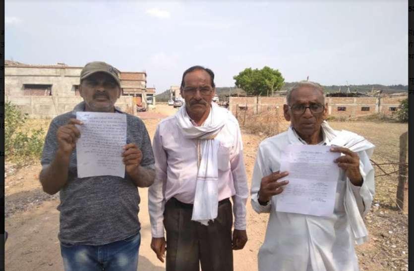 लोक निर्माण विभाग की जमीन पर अवैध रूप से कब्जा करने का आरोप