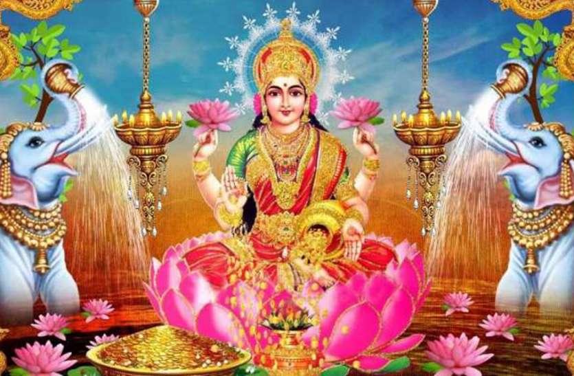 झाड़ू को घर में रखेंगे सलीके के साथ आैर करेंगे ये उपाय, तो लक्ष्मी देवी की खूब कृपा बरसेगी
