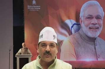 आप नेता संजय सिंह ने पूछा- पीएम के साथ ठाकरे, नीतीश और रामविलास पासवान की फोटो क्यों नहीं दिखती?