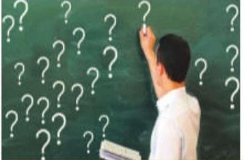 ..फिर शिक्षा पर उठे सवाल,राजस्थान के इन कॉलेजों में आखिर 50 स्टूडेंट्स पर एक ही टीचर क्यों?