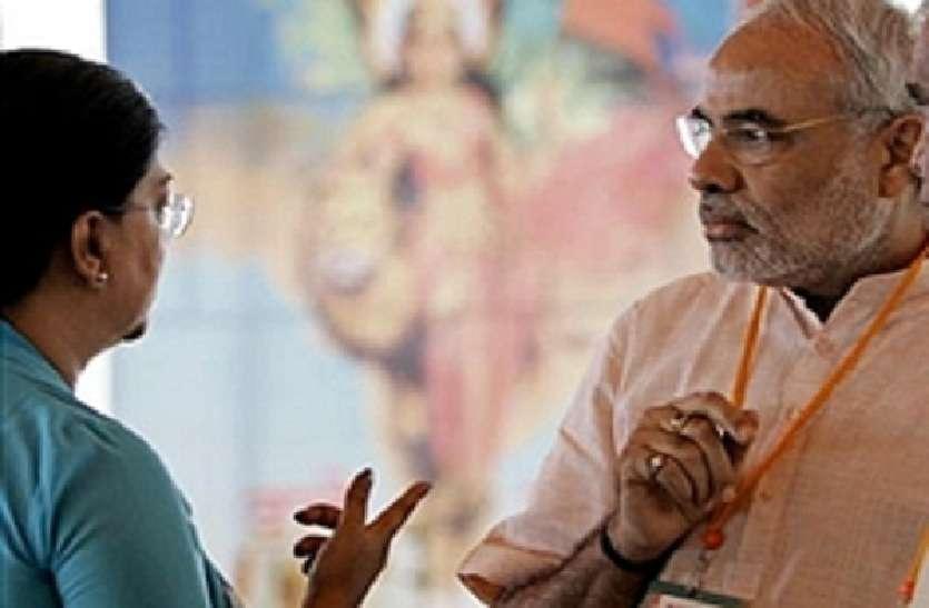 राजधानी में PM नरेंद्र मोदी के दौरे को लेकर तैयारियां तेज, इन मुद्दों को लेकर हो सकती है चर्चा!
