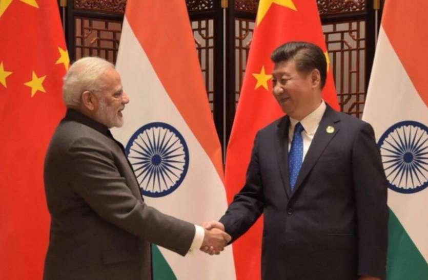 चीन से व्यापारिक हित साधने का मौका