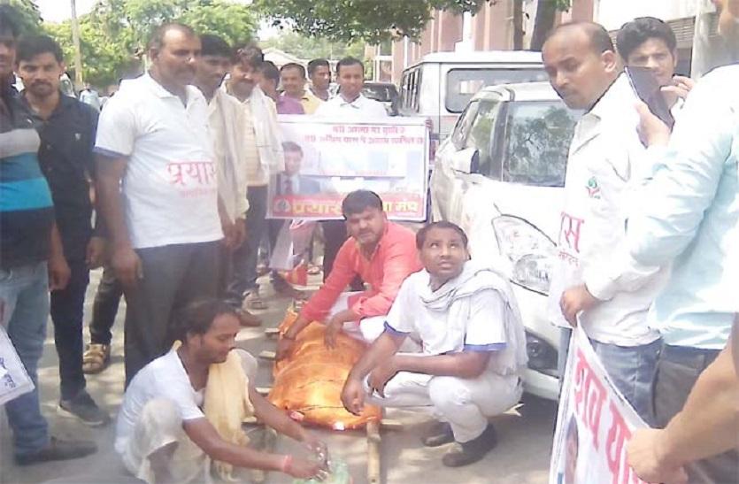 वेदान्ता अस्पताल में लाश का इलाज करने वाले डॉक्टर की शवयात्रा निकाल प्रदर्शन
