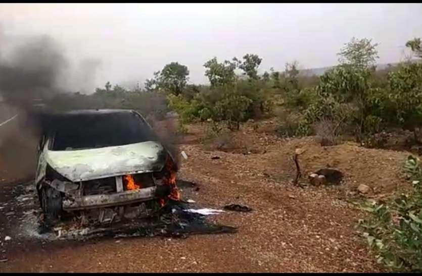 बैंक अधिकारी की चलती कार में लगी आग, झुलसे