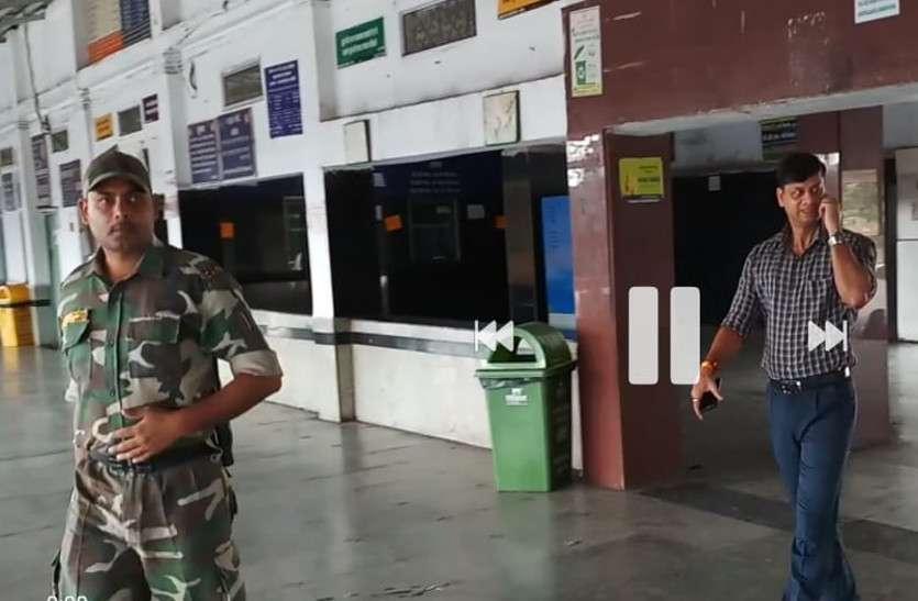 पुलिस परिवार को आंदोलन में शामिल होने से रोकने एसपी ने लगाई रेलवे स्टेशन की दौड़, नहीं मिला कोई आंदोलनकारी