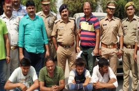 अंतरराज्यीय वाहन चोर पुलिस की गिरफ्त में