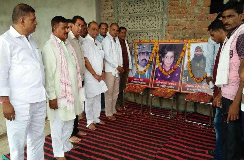 आसिफा सहित जम्मू-कश्मीर में हुए शहीदों के चित्र पर माल्यार्पण कर गुर्जर समाज ने दी श्रद्धांजलि