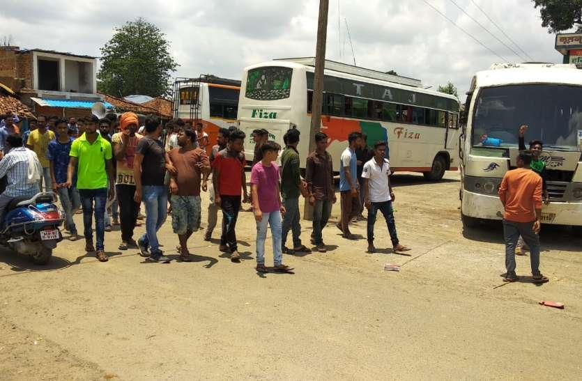 आक्रोशित युवाओं ने नगर बंद कर जताया विरोध