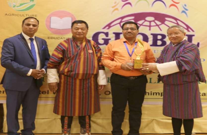 बरघाट के नरेश ने किया ऐसा काम, भूटान में प्रधानमंत्री से पाया अवार्ड