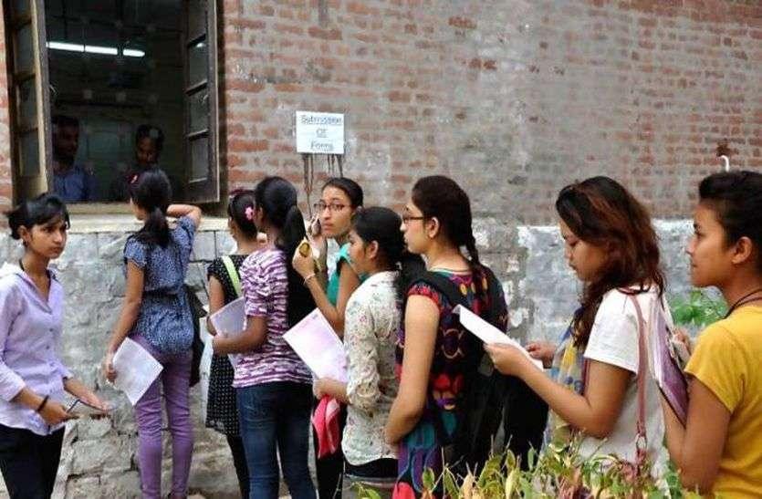 छात्रनेताओं के चेहरे बदले लेकिन मुदृदें नहीं,आज भी विद्यार्थियों की वहीं समस्याएं बरकरार
