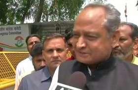 'जनता तय कर चुकी है, राजे सरकार को नेस्तनाबूद कर घर भेजना है'