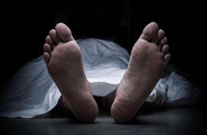 Image result for खेत पर ले जाकर की पत्नी की हत्या