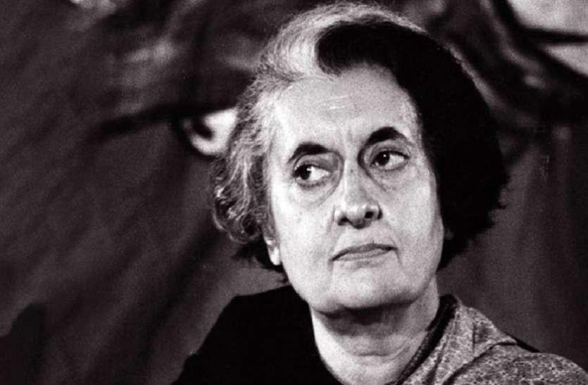 1971 के लोकसभा का वो चुनाव जिसमें इंदिरा गांधी के दौरे से बदल गई थी चुनावी तस्वीर