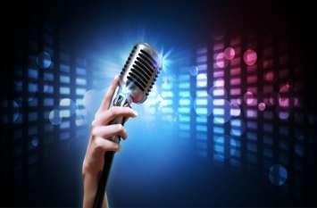 Indian Idol-6 के प्रतिभागी और मेवाड़ का ये  युवा सिंगर म्यूजिक लवर्स के लिए लाया है ये तोहफा..