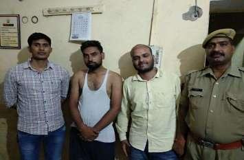 अलवर पुलिस ने जब्त की लाखों रुपए की स्मैक, शहर में यहां चल रहा था स्मैक का अड्डा