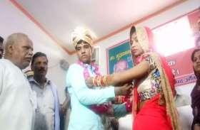 मुख्यमंत्री सामूहिक विवाह योजना: टारगेट पूरा करने के लिए शादीशुदा जोड़ों की दोबारा करा दी शादी