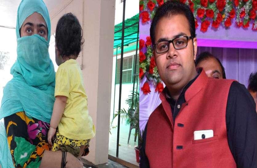 शादी के बदले धर्म परिवर्तन और गौमांस खाने की शर्त रखने वाले युवक के खिलाफ दर्ज हुआ मुकदमा
