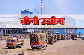 Ground Report : चीनी उद्योग को करोड़ों का पैकेज, किसानों को नहीं मिल रहा गन्ना मूल्य का भुगतान