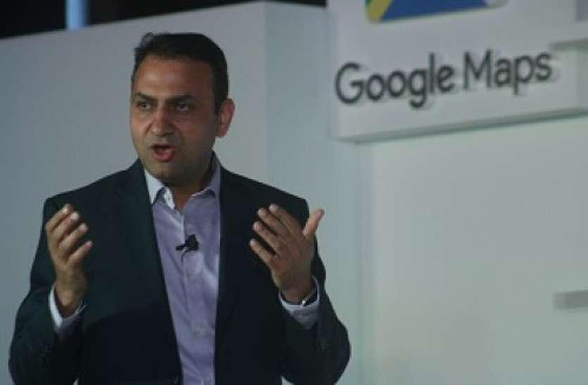 गूगल मैप फॉर नेक्स्ट बिलियन के डायरेक्टर सुरेन रुहेला हुए रूबरू