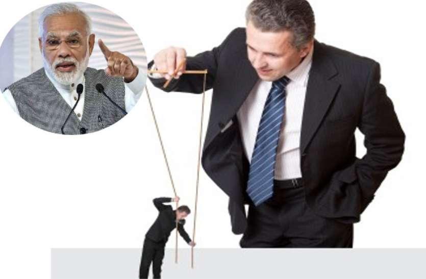 मोदी सरकार का प्राइवेट कर्मचारियों को बड़ा तोहफा! कपंनी ने परेशान किया तो लगेगी पेनल्टी